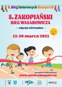 wagary poster